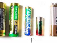 pila o bateria simbolo